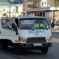 Что делать если эвакуировали авто Яндекс Драйв