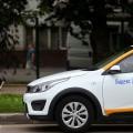 Фильтры по авто в каршеринге Яндекс Драйв