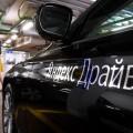 Как взять авто бизнес класса в каршеринге Яндекс Драйв